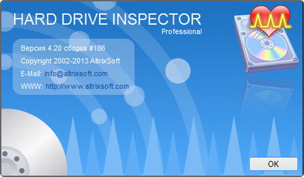 Hard Drive Inspector 4.35.243 Pro & for Notebooks