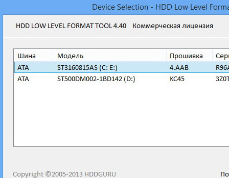 HDD Low Level Format Tool 4.40 с русификатором