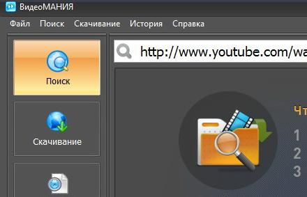 программа видеомания полная версия скачать бесплатно - фото 4