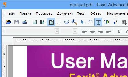 foxit advanced pdf editor 3.10 activation key