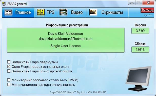 Zadrotstva. Net-игровой портал.