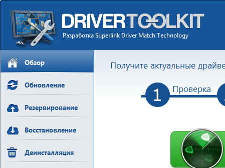 download licence key driver toolkit 8.5