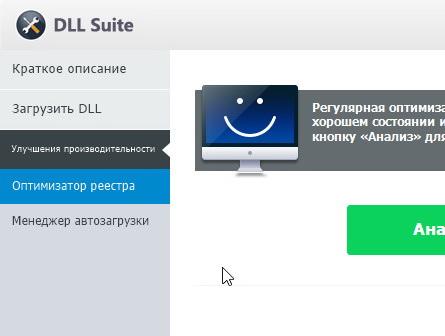 Dll suite 9. 0. 0. 14 и вшитый код активации » скачать программы для.