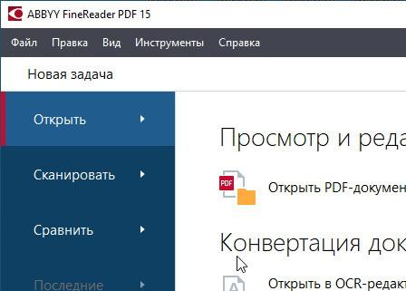 ABBYY FineReader 15.0.114.4683 с ключом (русская версия)